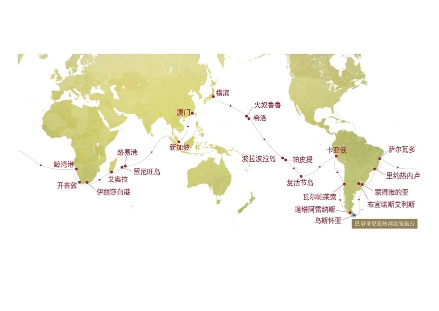 Cruise MAP